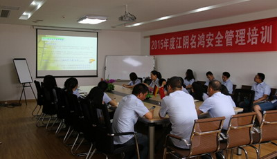 Die Ausbildung von jährliche Umweltsicherung hatte  reibunglos festgelegt werden.