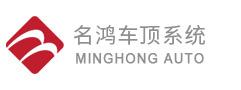 江阴Beplay体育软件车顶系统有限公司